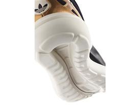 adidas Originals Tubular Runner 4