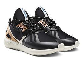 adidas Originals Tubular Runner 7