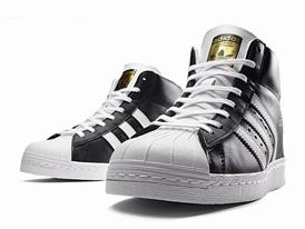 adidas Originals Superstars Up (7)