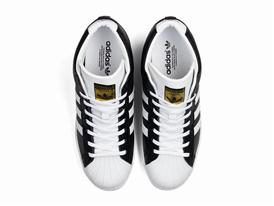 adidas Originals Superstars Up (9)