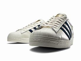 adidas Originals Superstar – Vintage Deluxe Pack 7