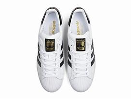 adidas Originals Superstar - East River Rivalry Pack 40