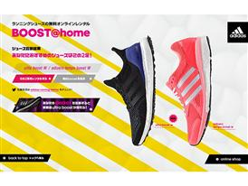 BOOST@home 03
