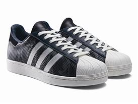 adidas Originals Superstar Camo Pack 7