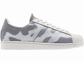 adidas Originals Superstar Camo Pack 8