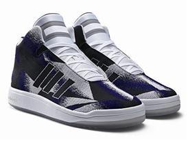 adidas Originals Veritas Mid GÇô Graphic Weave Pack_B34534_2