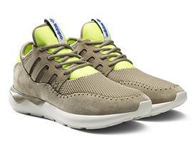 adidas Originals Tubular MOC Runner Hawaii Camo Pack_B25788_2
