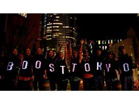 BOOST TOKYO NIGHT 11