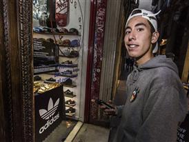 adidas Amigos Skate Shop 17