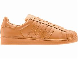 adidas Originals: Superstar Supercolor Pack 45