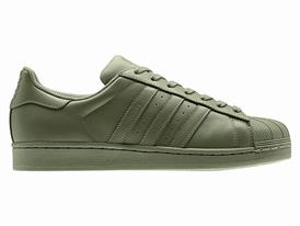 adidas Originals: Superstar Supercolor Pack 54