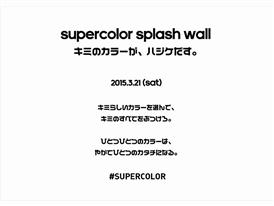 Supercolor 02