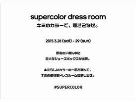 Supercolor 04