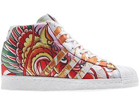 Product Footwear - Dragon Print 4