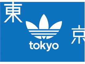 adidas Originals Flagship Store Tokyo 03