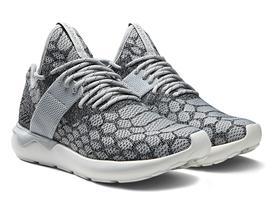 adidas Originals Tubular Runner Primeknit Snake B25571 (3)