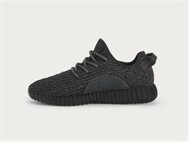 Kanye West ve adidas Originals sunar: YEEZY BOOST 350 Black