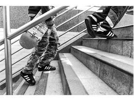 adidas Skateboarding Superstar ADV 29