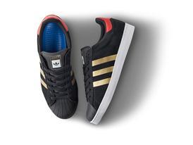 adidas Skateboarding Superstar ADV D68721 Hero