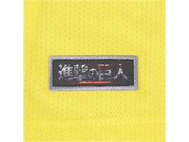 『進撃のTECH FIT』 04