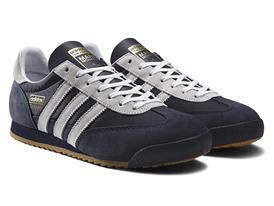 adidas Originals by The Fourness FW15 S82627I (1)