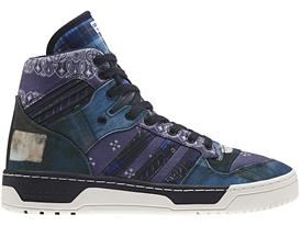 adidas Originals by The Fourness FW15 S77287 (2)