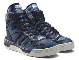 adidas Originals by The Fourness FW15 S77287 (1)