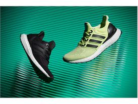 adidas - AAM Ultra Boost Experience (1)