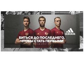 Домашняя форма российской сборной на Евро-2016
