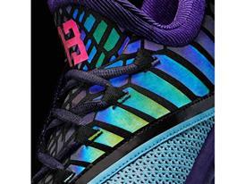 adidas ASW16 Harden PE Detail 1 Glow Square