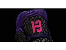 adidas ASW16 Harden PE Detail 2 Horizontal