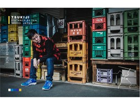 adidas EQTMarathon Tokyo Hero SingleImage 07