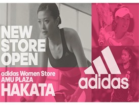adidas Women Store TOP