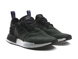 NMD_R1 Details Pack (2)