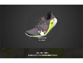 adidas/Reebok Amazon login&payment 06