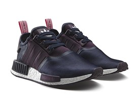 NMD_R1 Military Shades Pack (2)