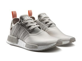 NMD_R1 Military Shades Pack (4)