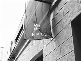 NMD_BCN-006