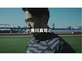 adidas dream campaign 01