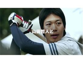 adidas dream campaign 03
