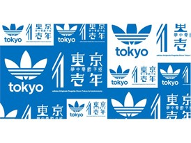 """adidas Originals Flagship Store Tokyo"" TOP"