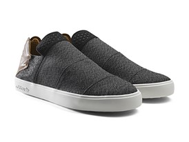 adidas Originals_Pharrell Williams (34)