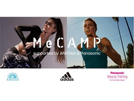 「adidas MeCAMP supported by ANESSA and Panasonic」 TOP