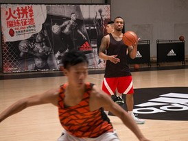 adidas Damian Lillard TOS, Beijing 4
