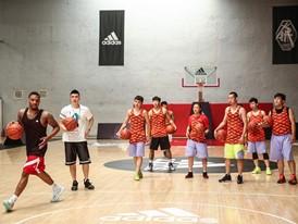 adidas Damian Lillard TOS, Beijing 10
