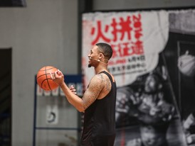 adidas Damian Lillard TOS, Beijing 11