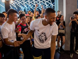 adidas Damian Lillard TOS, Chengdu 6