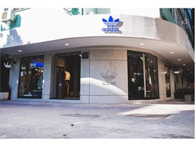 Ipanema new store