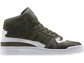 adidas Originals by White Mountaineering (51)
