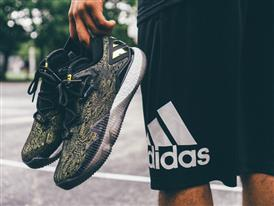 adidas Certifies Gold Standard with James Harden Crazylight 2016 PE